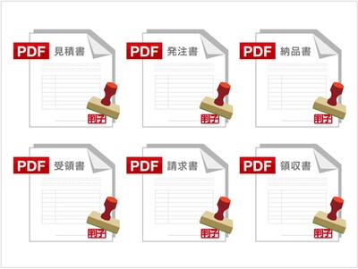 簡単!PDFをExcel形式に変換!(Adobe Acrobat DC活用編)