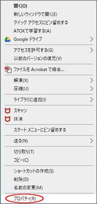 Windowsフォルダのアイコン変更ステップ