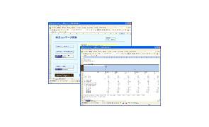 調査データ管理業務