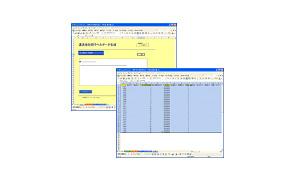 オンライン通販データ管理業務